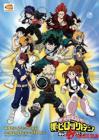 Học Viện Anh Hùng Của Tôi Phần 5 - Boku No Hero Academia 5Th Season